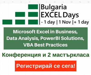 Bulgaria Excel Days 2018